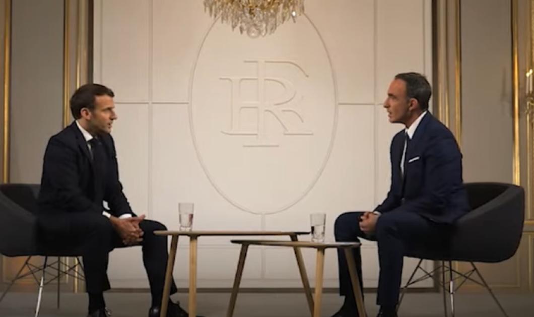 Εμανουέλ Μακρόν στην ΕΡΤ & τον Νίκο Αλιάγα: Η Ελλάδα, όπως χθες, εμπνέει και σήμερα (βίντεο) - Κυρίως Φωτογραφία - Gallery - Video
