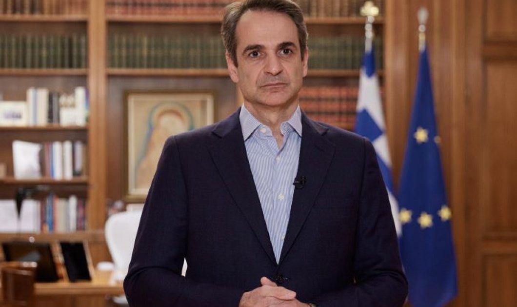 Κυρ. Μητσοτάκης: Δέσμη νέων μέτρων στήριξης της οικονομίας για την τόνωση επιχειρήσεων, ελεύθερων επαγγελματιών & εργαζομένων (βίντεο) - Κυρίως Φωτογραφία - Gallery - Video