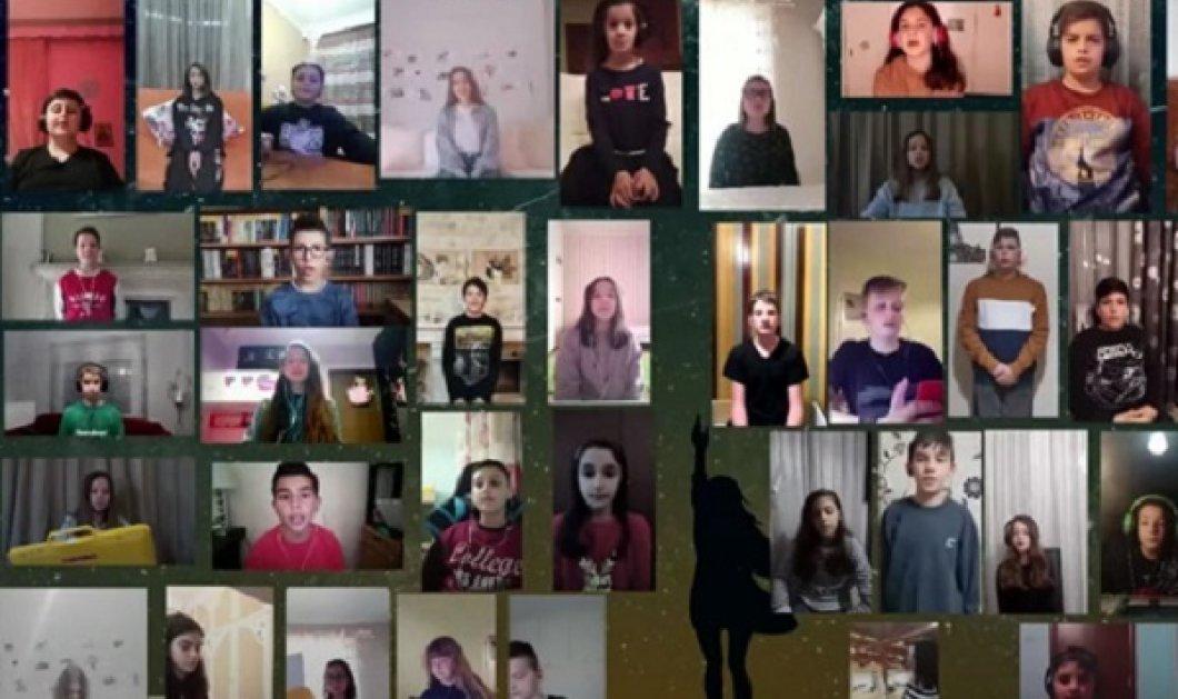 Συγκινεί το μελωδικό «ευχαριστώ» μαθητών δημοτικού στους δασκάλους τους - Ένα τραγούδι βγαλμένο από την καρδιά (βίντεο) - Κυρίως Φωτογραφία - Gallery - Video