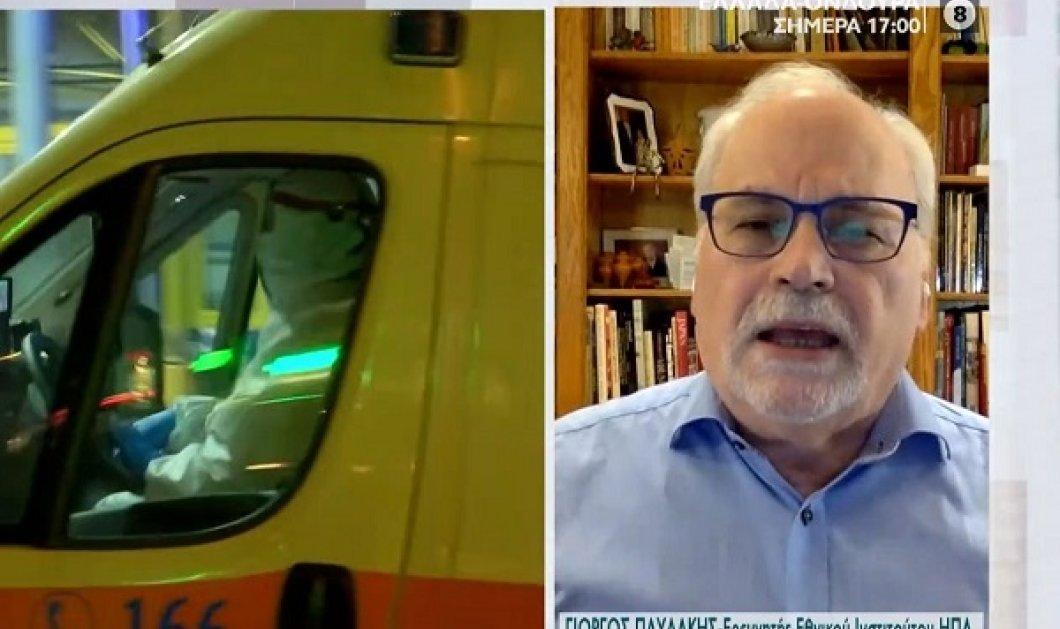 Γιώργος Παυλάκης: Αν πάμε τώρα σε μικρό άνοιγμα σε μία εβδομάδα θα έχουμε εκτίναξη των κρουσμάτων, εικόνες Μπέργκαμο (βίντεο) - Κυρίως Φωτογραφία - Gallery - Video