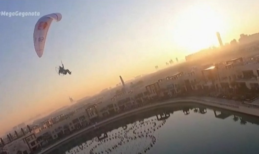 Εντυπωσιακές εικόνες: Δύο παράτολμοι πρωταθλητές πετούν πάνω από το μεγαλύτερο συντριβάνι του κόσμου (βίντεο) - Κυρίως Φωτογραφία - Gallery - Video