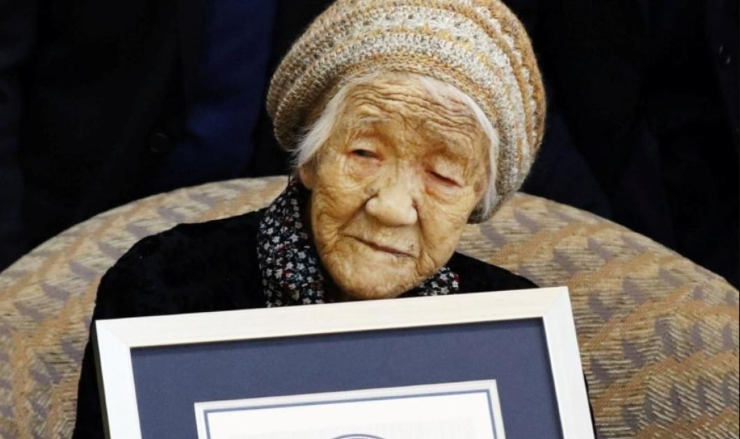Topwoman η Κάνε Τανάκα, 118 ετών: Η γηραιότερη κάτοικος του πλανήτη θα μεταφέρει την Ολυμπιακή Φλόγα στη Φουκουόκα - Κυρίως Φωτογραφία - Gallery - Video