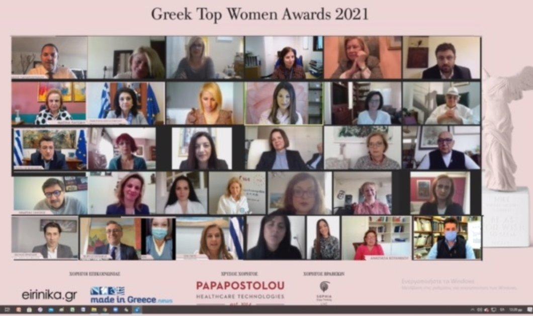 Greek Top Women Awards 2021: Όλα τα βίντεο και οι φωτό από τα βραβεία στις 20 γιατρίνες και νοσοκόμες που μάχονται με την πανδημία - Κυρίως Φωτογραφία - Gallery - Video