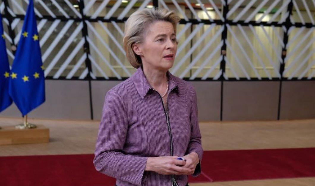 Ούρσουλα φον ντερ Λάιεν: Στις 17 Μαρτίου η υιοθέτηση της πρότασης για το «Πράσινο Ψηφιακό Πιστοποιητικό» - Κυρίως Φωτογραφία - Gallery - Video