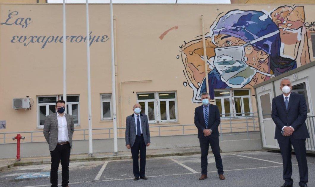 ΕΛΠΕ: Διαρκής στήριξη στο ΕΣΥ και στα νοσοκομεία της Θεσσαλονίκης στη μάχη κατά της πανδημίας - Κυρίως Φωτογραφία - Gallery - Video