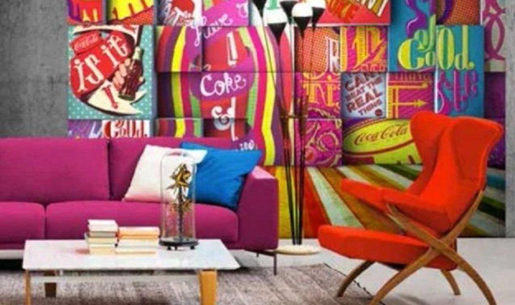 """Και το σπίτι έγινε """"έργο τέχνης"""" - Υπέροχο pop- art design & διακόσμηση με έμπνευση τον Andy Warhol (φώτο) - Κυρίως Φωτογραφία - Gallery - Video"""