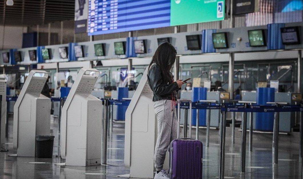 Τέλος η 7ήμερη καραντίνα κατά την είσοδο στην Ελλάδα για ταξιδιώτες από την ΕΕ και 5 ακόμα χώρες - Οι νέες αεροπορικές οδηγίες (βίντεο) - Κυρίως Φωτογραφία - Gallery - Video