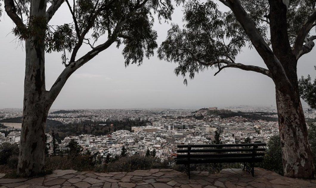 Καιρός: Νεφώσεις και τοπικές βροχές σήμερα Κυριακή - Ευνοείται η μεταφορά αφρικανικής σκόνης - Κυρίως Φωτογραφία - Gallery - Video