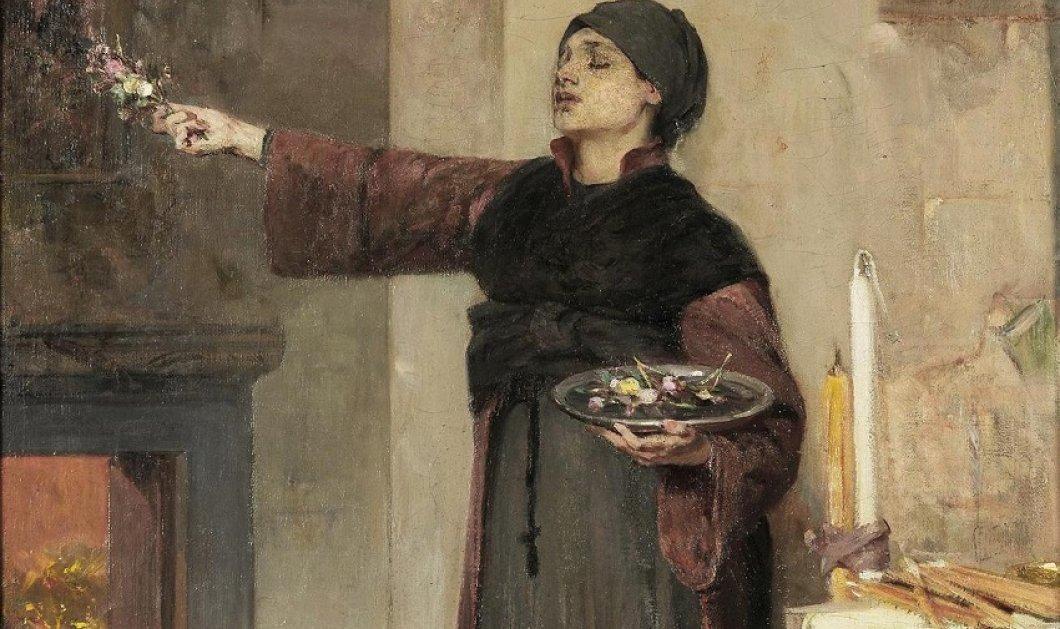 Τα άνθη του επιταφίου & το αυγό του Πάσχα: Δύο αριστουργήματα του ζωγράφου Νικηφόρου Λύτρα στην αρχή & στο τέλος της ζωής του (φώτο) - Κυρίως Φωτογραφία - Gallery - Video