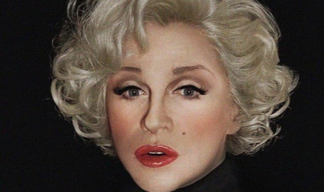 Ο Τάκης Ζαχαράτος μεταμορφώθηκε σε Marilyn Monroe από τα μαγικά χέρια του Αχιλλέα Χαρίτου - Υποκλινόμαστε στο ταλέντο τους (φωτό) - Κυρίως Φωτογραφία - Gallery - Video