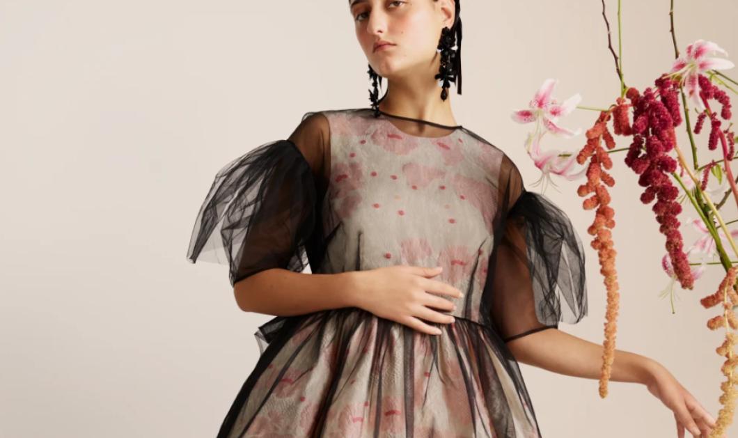 Η υπέροχη συλλογή της Simone Rocha για την H&M! - Πριγκιπικά φορέματα, τούλι, αγριολούλουδα (φωτό) - Κυρίως Φωτογραφία - Gallery - Video