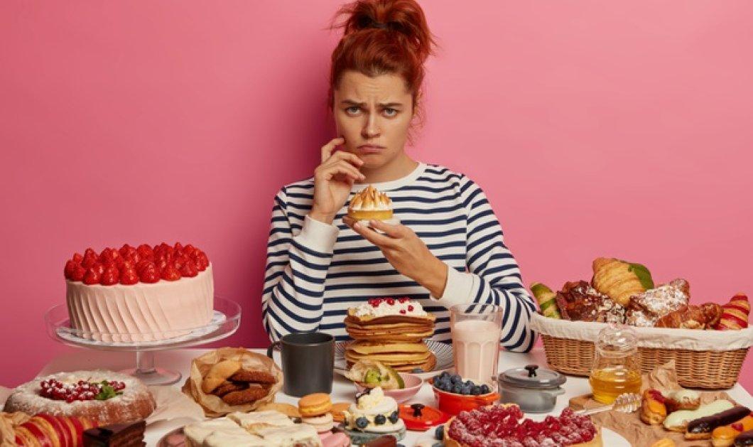 Οι 5 πιο συνηθισμένοι προβληματισμοί στην εφαρμογή δίαιτας - Υπάρχουν λύσεις, εφαρμόστε τες  - Κυρίως Φωτογραφία - Gallery - Video