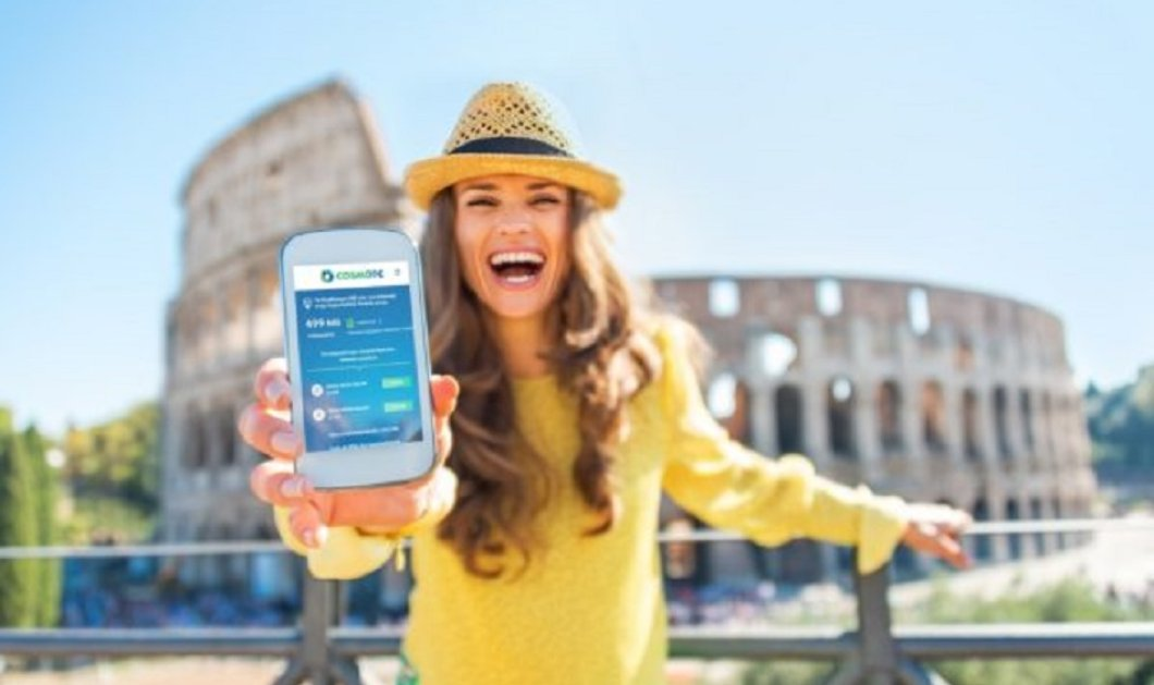 Cosmote: Πάσχα με απεριόριστα data στο κινητό για όλους  - Κυρίως Φωτογραφία - Gallery - Video