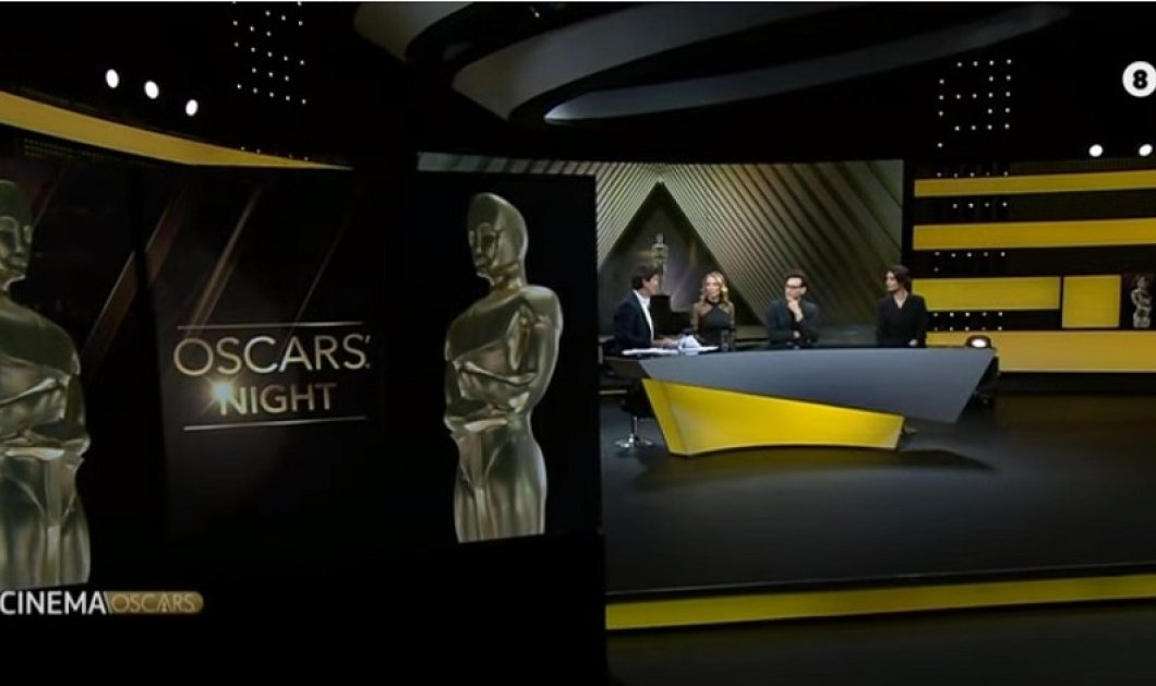 Έτοιμοι για τη μεγάλη βραδιά; Η 93η τελετή απονομής των βραβείων Oscar έρχεται στην Cosmote Tv  - Κυρίως Φωτογραφία - Gallery - Video