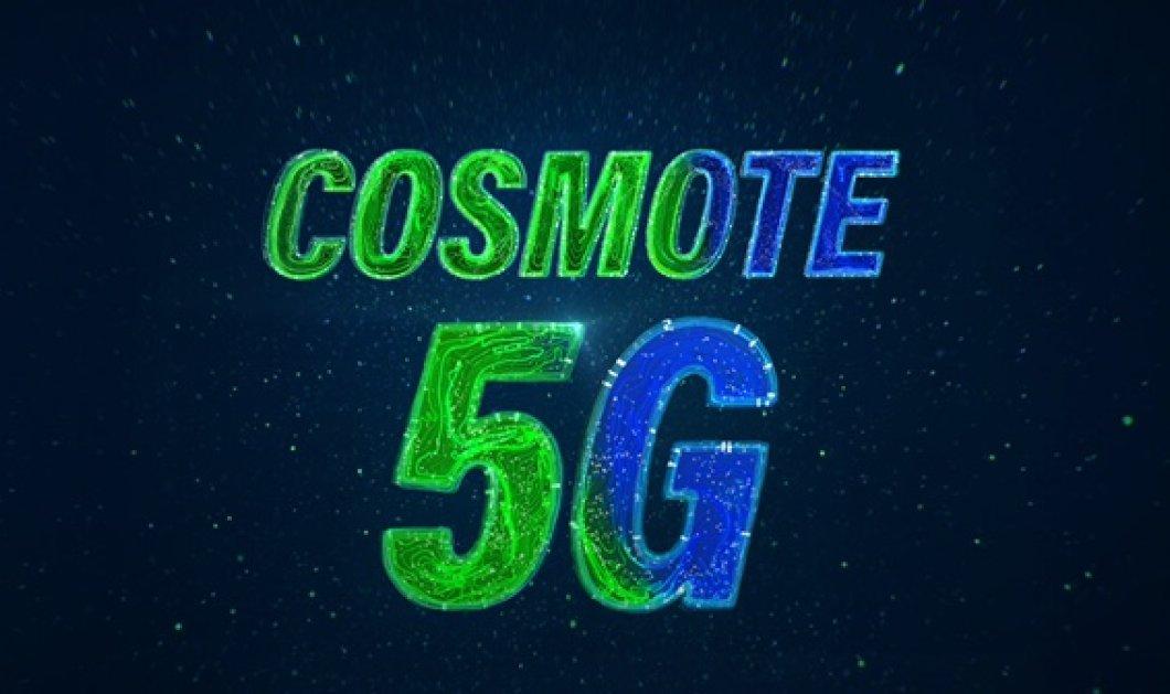 Πώς το 5G θα αλλάξει τον κόσμο»: Τα πάντα γύρω από το 5G, στην πρωτότυπη σειρά μίνι ντοκιμαντέρ της COSMOTE - Κυρίως Φωτογραφία - Gallery - Video
