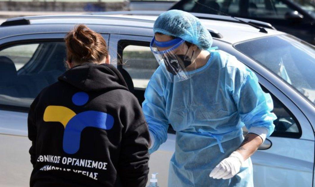 Κορωνοϊός - Ελλάδα: 3.491 νέα κρούσματα - 67 νεκροί, 755 διασωληνωμένοι - Κυρίως Φωτογραφία - Gallery - Video