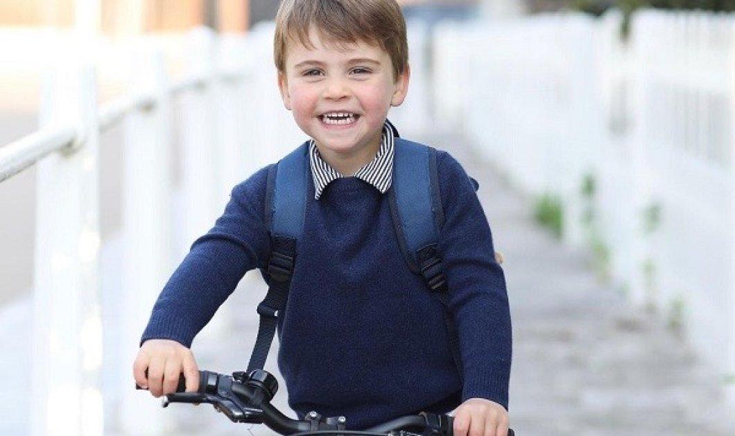 3 ετών έγινε ο μικρός πρίγκιπας Louis & η μαμά του Kate Middleton τον φωτογράφισε στο κόκκινο ποδηλατάκι του (φωτό & βίντεο) - Κυρίως Φωτογραφία - Gallery - Video