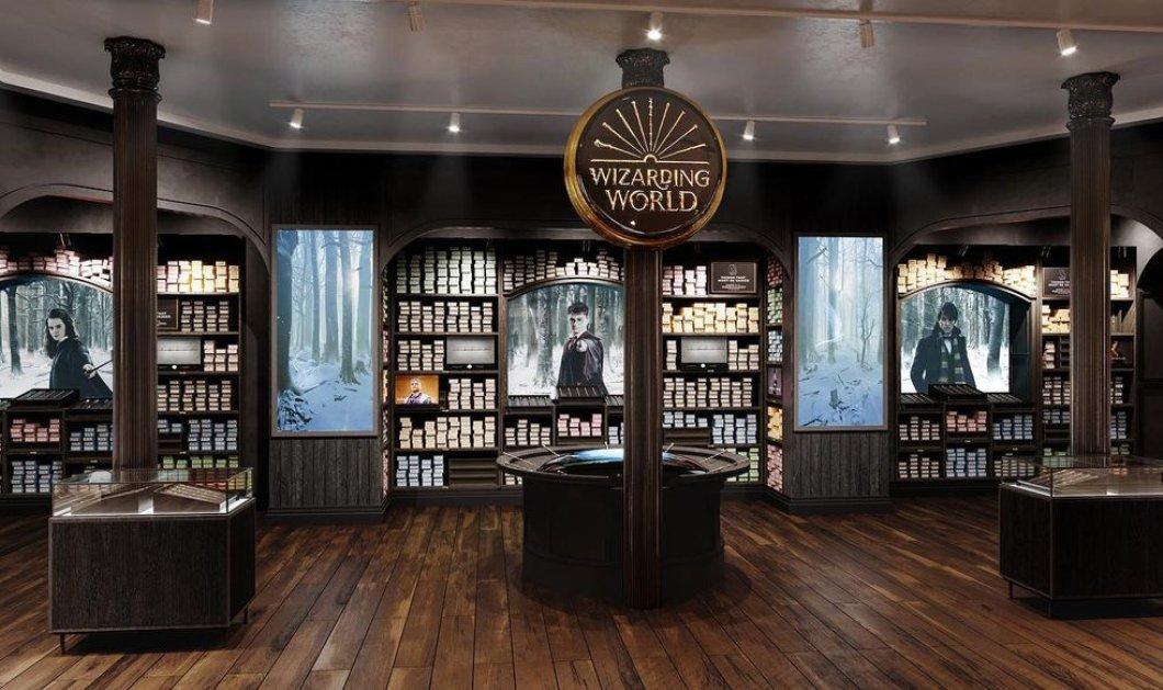 Good news αν αγαπάτε τον Harry Potter: Ανοίγει το πρώτο κατάστημα αποκλειστικά με προϊόντα των ταινιών  - Κυρίως Φωτογραφία - Gallery - Video