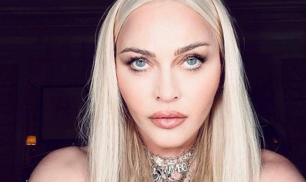 Η Madonna πλήρωσε 19 εκ δολάρια για τη νέα της βιλάρα: Πισίνες, 7 κρεβατοκάμαρες, πιάνο, γήπεδα μπάσκετ και κάβα (βίντεο) - Κυρίως Φωτογραφία - Gallery - Video
