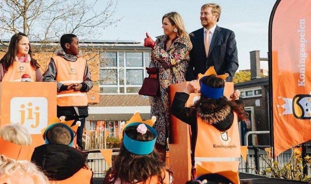 Η βασίλισσα Maxima και ο βασιλιάς της Ολλανδίας γιόρτασαν με τον λαό τους & έζησαν αυτοί καλά και εμείς καλύτερα… (φωτό & βίντεο) - Κυρίως Φωτογραφία - Gallery - Video