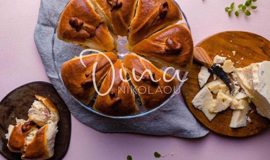 Τσουρέκι γεμιστό με αλλαντικά και τυριά - Η τέλεια πρόταση για το γιορτινό τραπέζι από τη Ντίνα Νικολάου - Κυρίως Φωτογραφία - Gallery - Video