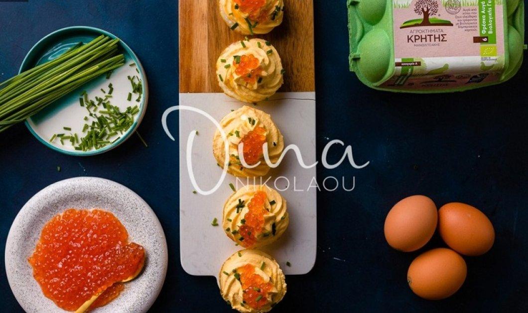 Αυγά Μιμόζα ψητά: Elegant - Gourmet & εντυπωσιακή η πρόταση της Ντίνας Νικολάου για το πασχαλινό τραπέζι  - Κυρίως Φωτογραφία - Gallery - Video
