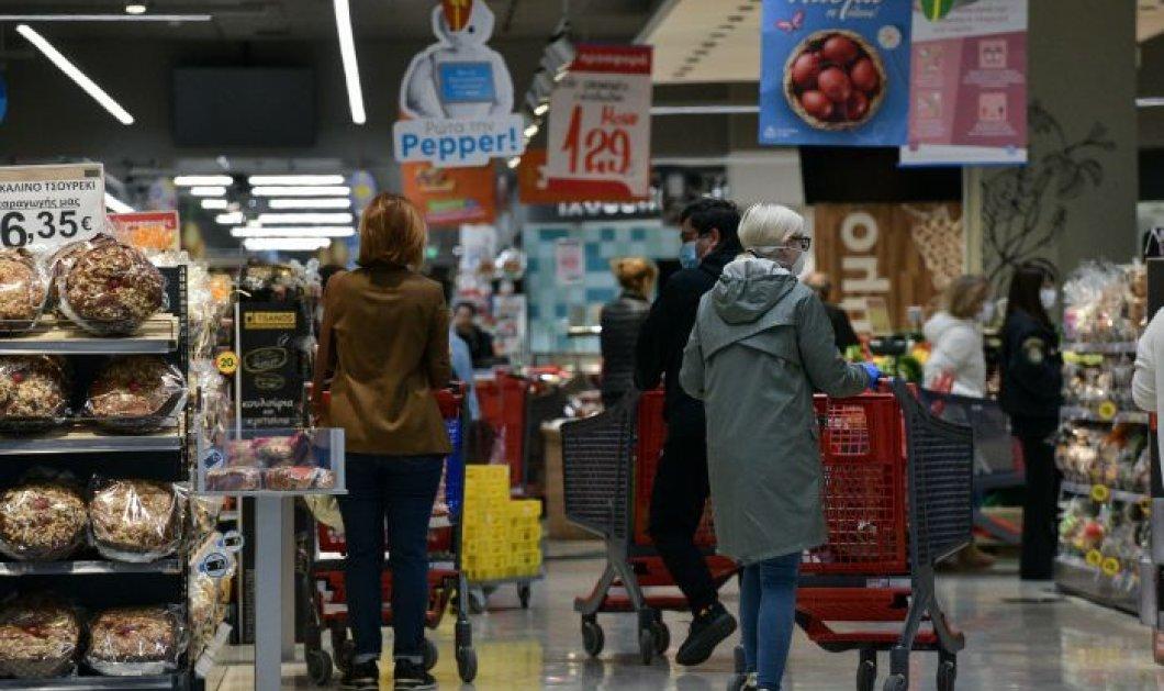 Πάσχα 2021: Τα ψώνια της τελευταίας στιγμής - Το ωράριο των σούπερ μάρκετ και των καταστημάτων για Μ. Παρασκευή & Μ. Σάββατο - Κυρίως Φωτογραφία - Gallery - Video