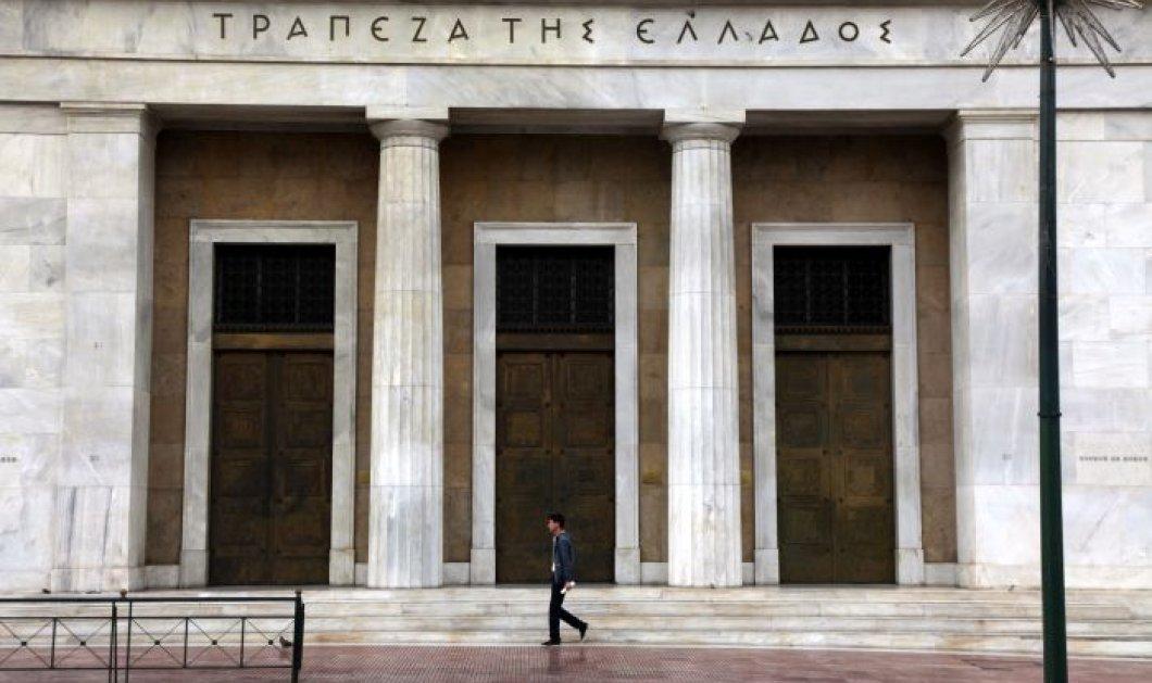 Good news: Η Τράπεζα της Ελλάδας προβλέπει οικονομική ανάπτυξη 4,2% - Ο Γ. Στουρνάρας δίνει τους παράγοντες ανάκαμψης - Κυρίως Φωτογραφία - Gallery - Video