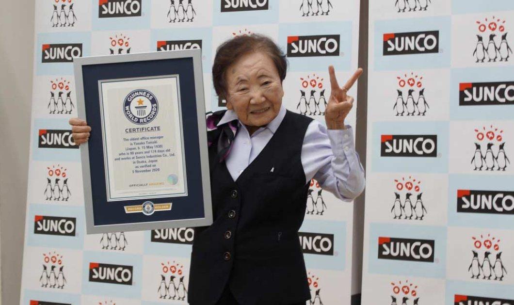 Story of the day: 90χρονη Γιαπωνέζα κατέρριψε παγκόσμιο ρεκόρ Γκίνες - Είναι η γηραιότερη διευθύντρια γραφείου στον κόσμο (φωτό - βίντεο) - Κυρίως Φωτογραφία - Gallery - Video