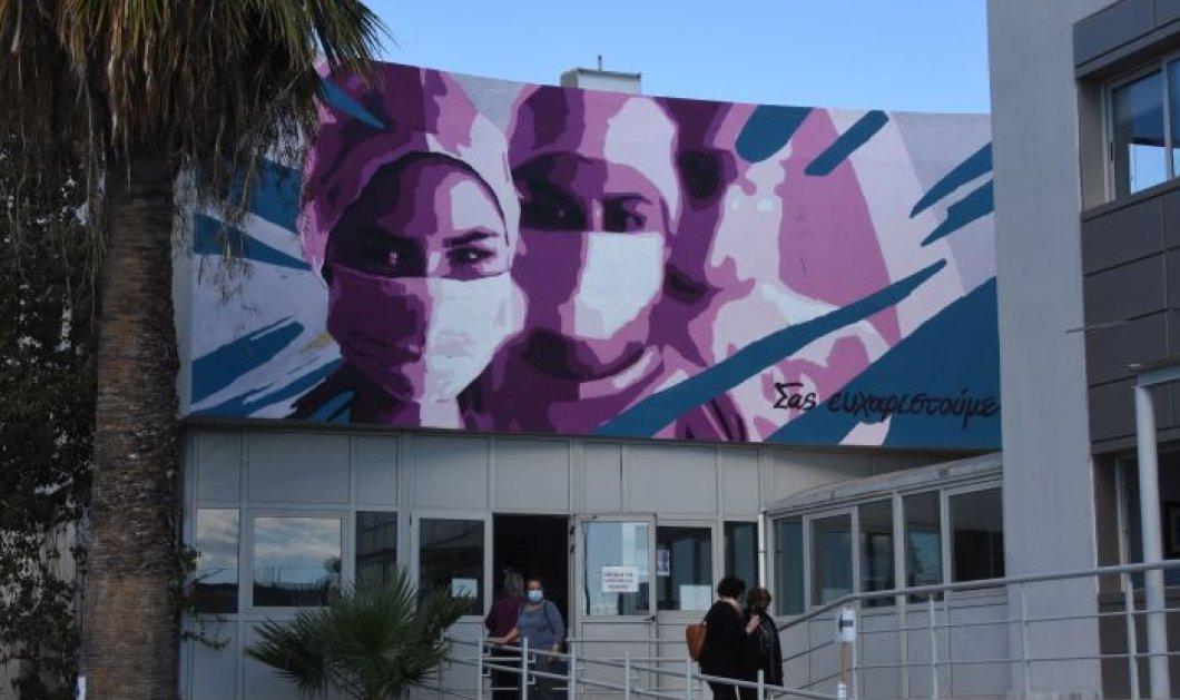 Κορωνοϊός - Ελλάδα:   3.789 νέα κρούσματα -87 νεκροί, 847 διασωληνωμένοι - Κυρίως Φωτογραφία - Gallery - Video