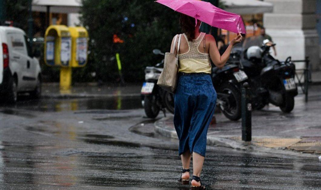Έκτακτο δελτίο επιδείνωσης καιρού από την ΕΜΥ: Έρχονται βροχές, καταιγίδες & χαλαζοπτώσεις - Ποιες περιοχές θα «χτυπήσουν»; - Κυρίως Φωτογραφία - Gallery - Video