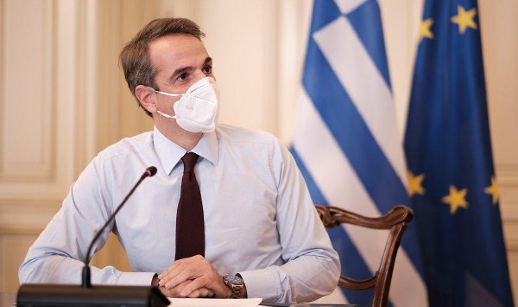Μητσοτάκης: Ευρωπαϊκό Πιστοποιητικό & Ομάδες Προστασίας στα ΑΕΙ τα δύο βασικά σημεία της εισήγησης του πρωθυπουργού στο υπουργικό  - Κυρίως Φωτογραφία - Gallery - Video