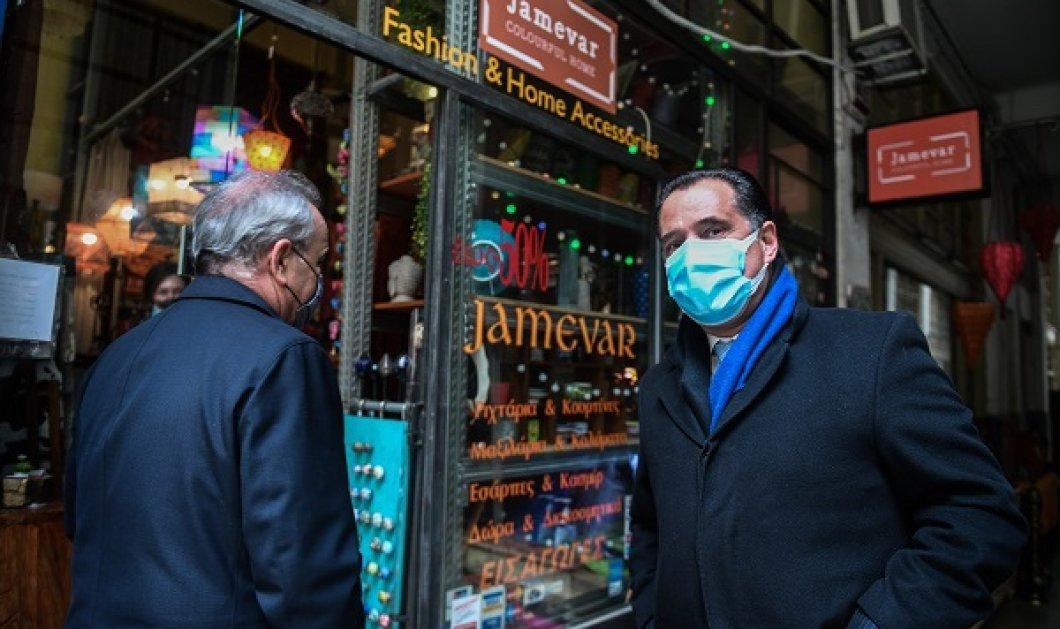 Άδωνις Γεωργιάδης: «Τα γυμναστήρια θα ανοίξουν πρώτα για τους εμβολιασμένους» - Τι είπε για τουρισμό και εστίαση; (βίντεο) - Κυρίως Φωτογραφία - Gallery - Video