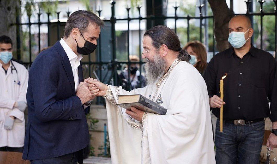 «Καλή Ανάσταση» από τον Κυριάκο Μητσοτάκη: Η κάρτα με τις ευχές του πρωθυπουργού για το Πάσχα (φωτό) - Κυρίως Φωτογραφία - Gallery - Video