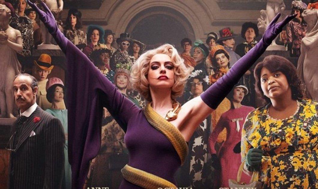 Επιτέλους! Αυτές είναι οι πρώτες ταινίες για την πολυπόθητη πρεμιέρα στα σινεμά: Φράνσις ΜακΝτόρμαντ, Τζούντι Ντεντς, Αν Χάθαγουεϊ (βίντεο) - Κυρίως Φωτογραφία - Gallery - Video