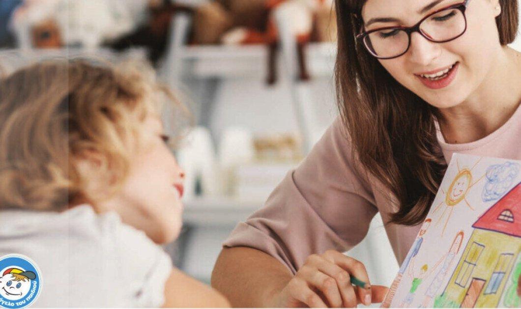 Η Cosmote εδώ και  17 χρόνια στηρίζει με προηγμένες τεχνολογικές λύσεις «Το  Χαμόγελο του Παιδιού» - Κυρίως Φωτογραφία - Gallery - Video