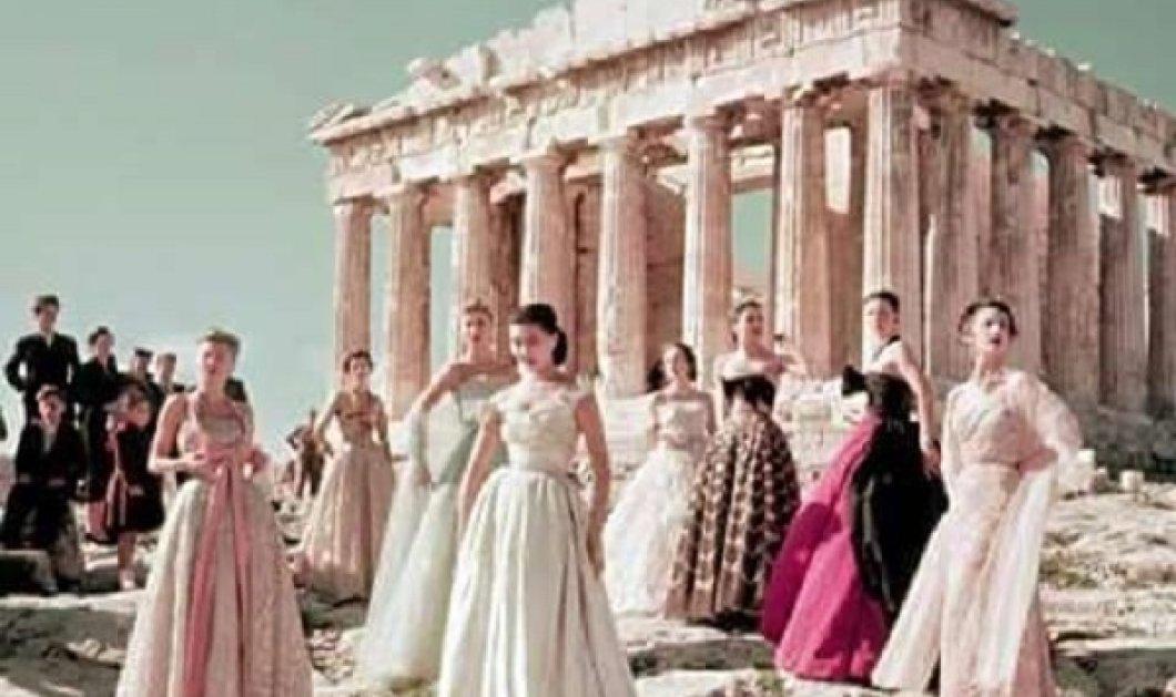 Μπράβο στο ΚΑΣ, επιτέλους! Ο Christian Dior θα φωτογραφίσει την νέα του κολεξιόν στην Ακρόπολη - Κυρίως Φωτογραφία - Gallery - Video