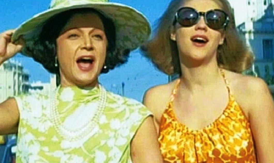 """Σπάνια vintage pic : Στο backstage της ταινίας """"Κορίτσια για φίλημα"""" - Η Βλαχοπούλου καπνίζει  η Λάσκαρη χτενίζεται & ο Δαλιανίδης σε ... κρίση  - Κυρίως Φωτογραφία - Gallery - Video"""