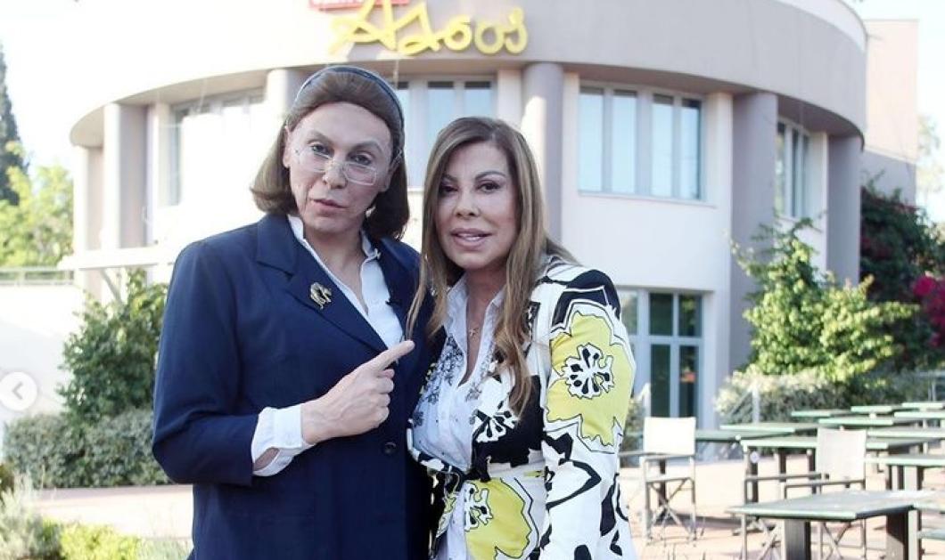 Όταν η ''Λίνα Μενδώνη'' aka Τάκης Ζαχαράτος συνάντησε την Άντζελα Δημητρίου - Η απίστευτη  μεταμόρφωση  - Κυρίως Φωτογραφία - Gallery - Video