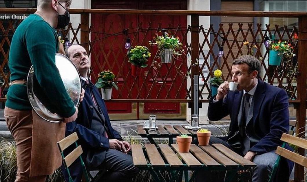 Ο Εμανουέλ Μακρόν για καφέ  κοντά στο Ελιζέ - Η Γαλλία παίρνει μια ανάσα ελευθερίας μετά το άνοιγμα της εστίασης (φωτό) - Κυρίως Φωτογραφία - Gallery - Video