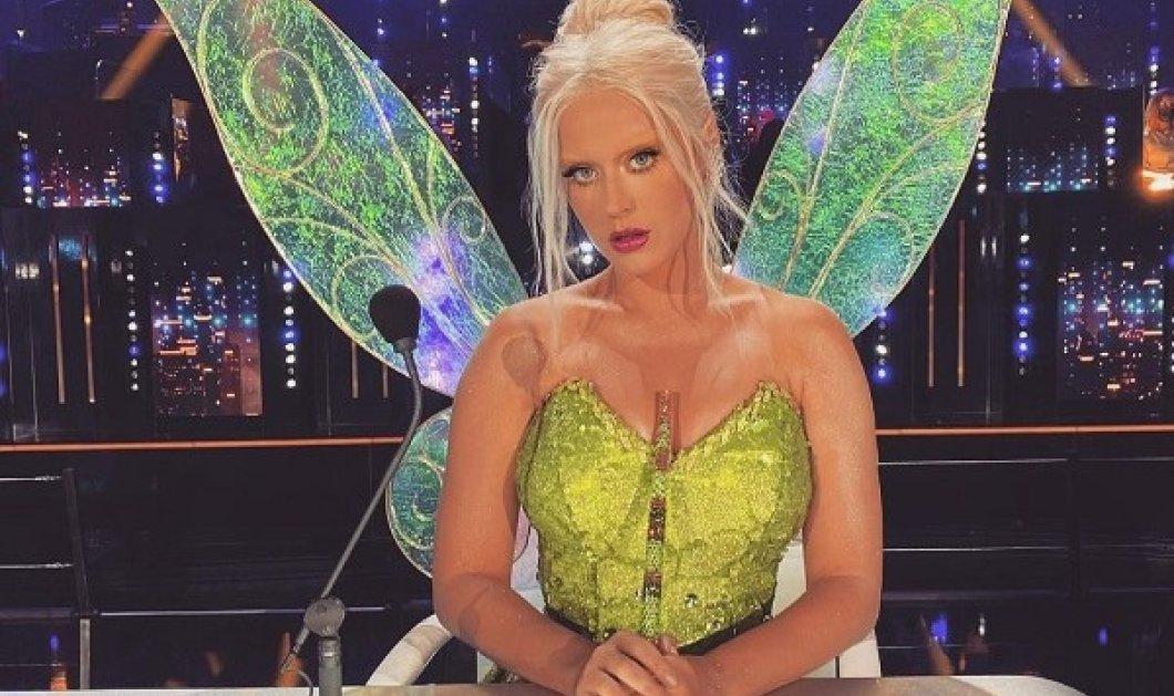 Με στολή Τίνκερμπελ η Katy Perry: Της ξάνθιναν τα φρύδια, της έβαλαν και αυτιά ξωτικού - δείτε την μεταμόρφωσή της (φωτό & βίντεο) - Κυρίως Φωτογραφία - Gallery - Video