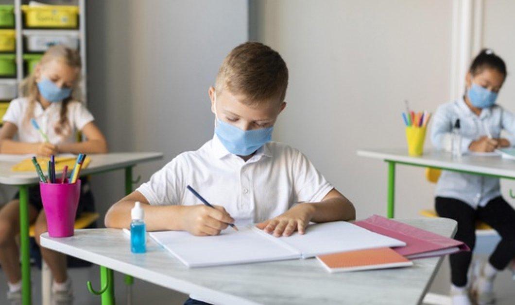 Με self test επιστρέφουν στο σχολείο, στις 10 Μαΐου, οι μαθητές - Όλη η νέα ΚΥΑ του Υπ. Παιδείας  - Κυρίως Φωτογραφία - Gallery - Video