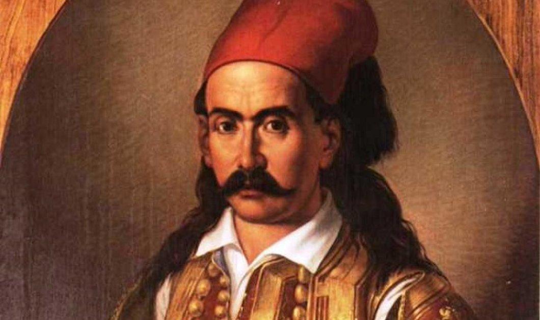 Σε δημοπρασία οι 17 χειρόγραφες συγκινητικές επιστολές του Μάρκου Μπότσαρη στην οικογένειά του - εξορίστηκαν στην Ανκόνα για να γλιτώσουν από τους Τούρκους (φωτό) - Κυρίως Φωτογραφία - Gallery - Video