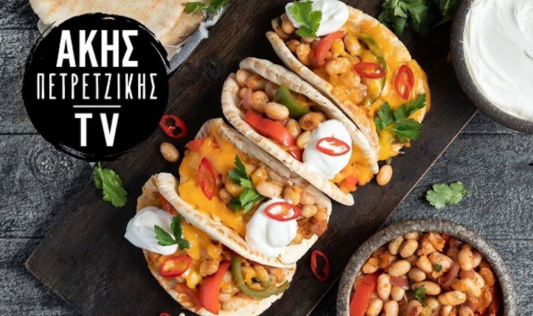 Ο Άκης Πετρετζίκης φτιάχνει τάκος αλά ελληνικά! Με φασόλια χάντρες & ελαιόλαδο για το σερβίρισμα (βίντεο) - Κυρίως Φωτογραφία - Gallery - Video