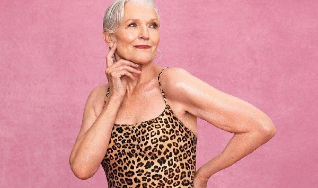 Topwoman η 73χρονη μητέρα του πλουσιότερου ανθρώπου - Η Maye Musk ποζάρει με animal print μαγιό (φωτό) - Κυρίως Φωτογραφία - Gallery - Video