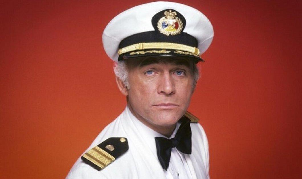 Πέθανε ο Γκάβιν Μακλάουντ, ο καπετάνιος στη σειρά «Το πλοίο της αγάπης» (φωτό & βίντεο) - Κυρίως Φωτογραφία - Gallery - Video