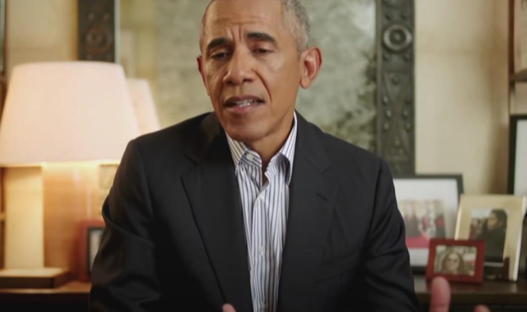 Αποκλειστικά στην COSMOTE TV: Η συνέντευξη του πρώην Προέδρου των ΗΠΑ, Μπαράκ Ομπάμα στο «The Late Late Show with James Corden» (βίντεο) - Κυρίως Φωτογραφία - Gallery - Video