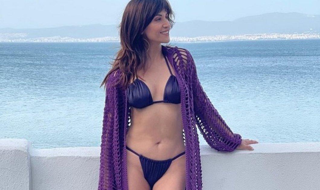 Η Σοφία Παυλίδου υποδέχεται το καλοκαίρι με εντυπωσιακή σιλουέτα: Το μίνι - μπικίνι και το μωβ kimono (φωτό) - Κυρίως Φωτογραφία - Gallery - Video