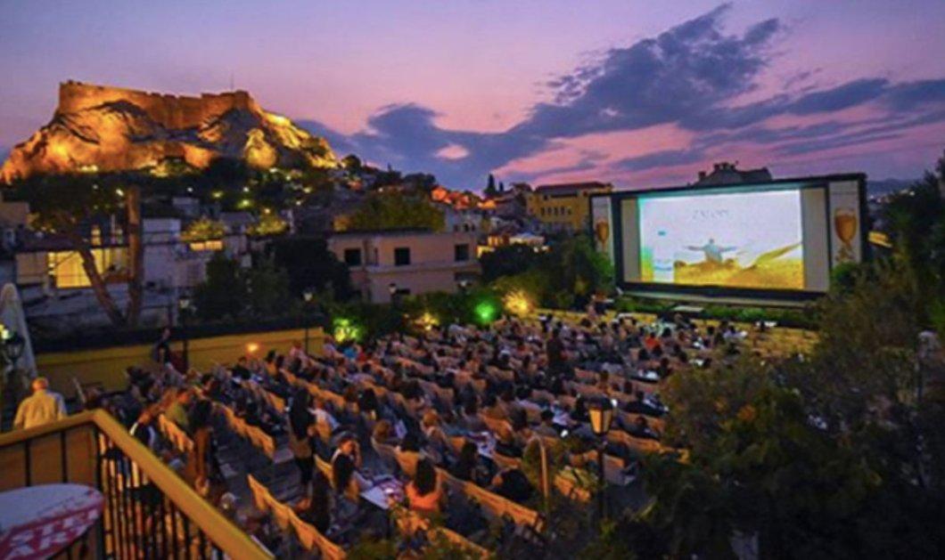 Good News: Επαναλειτουργούν από σήμερα τα θερινά σινεμά -Πρεμιέρα με «Nomadland» και άλλες 7 ταινίες (βίντεο) - Κυρίως Φωτογραφία - Gallery - Video