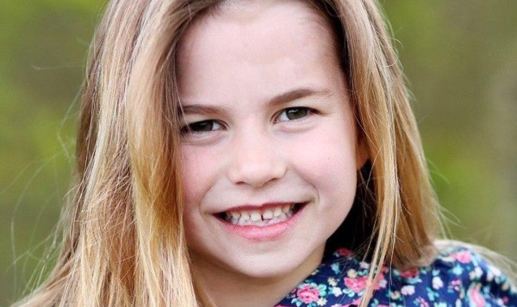 Γενέθλια για την πριγκίπισσα Charlotte: Η Lottie έγινε 6! Το κλικ της μαμάς της Kate Middleton - ίδια στο χαμόγελο με την βασίλισσα Ελισάβετ - Κυρίως Φωτογραφία - Gallery - Video
